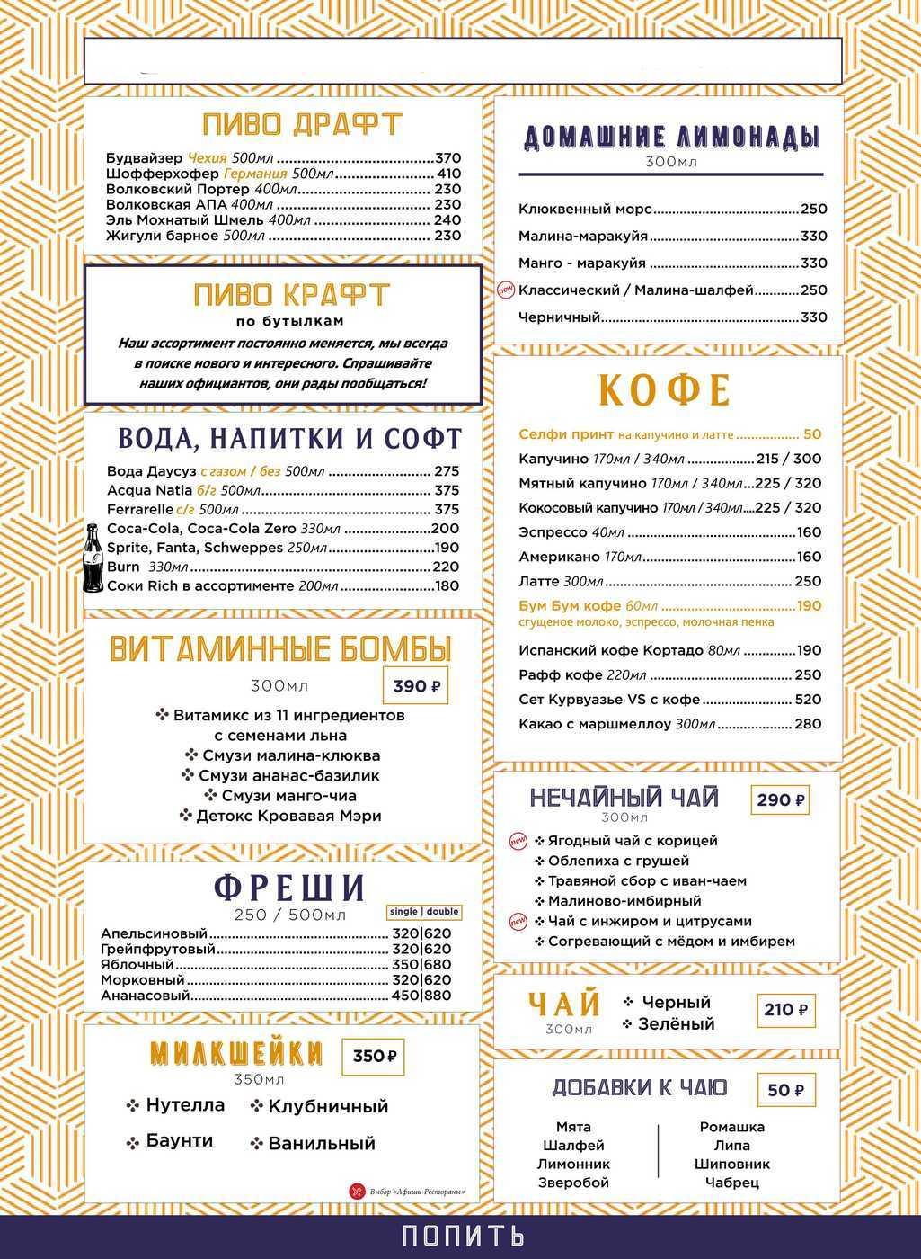Пицетты с лососем на чёрном тесте Кулинарный сайт