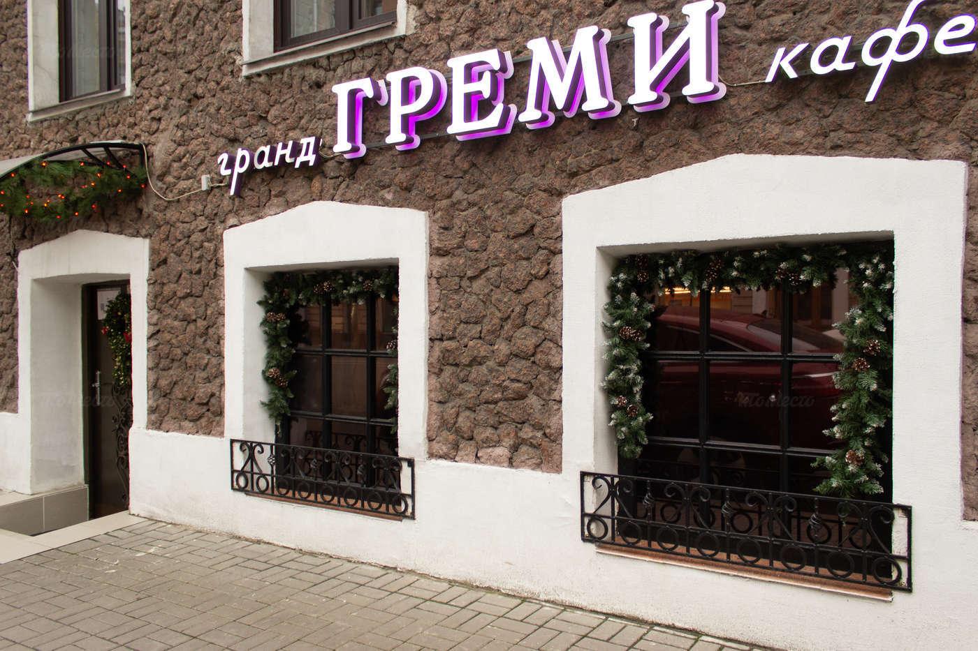 Банкеты кафе Греми на Суворовском проспекте фото 9