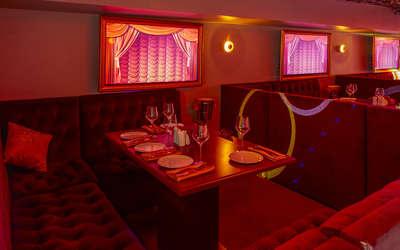 Банкетный зал ресторана Бархат на Волоколамском шоссе фото 3