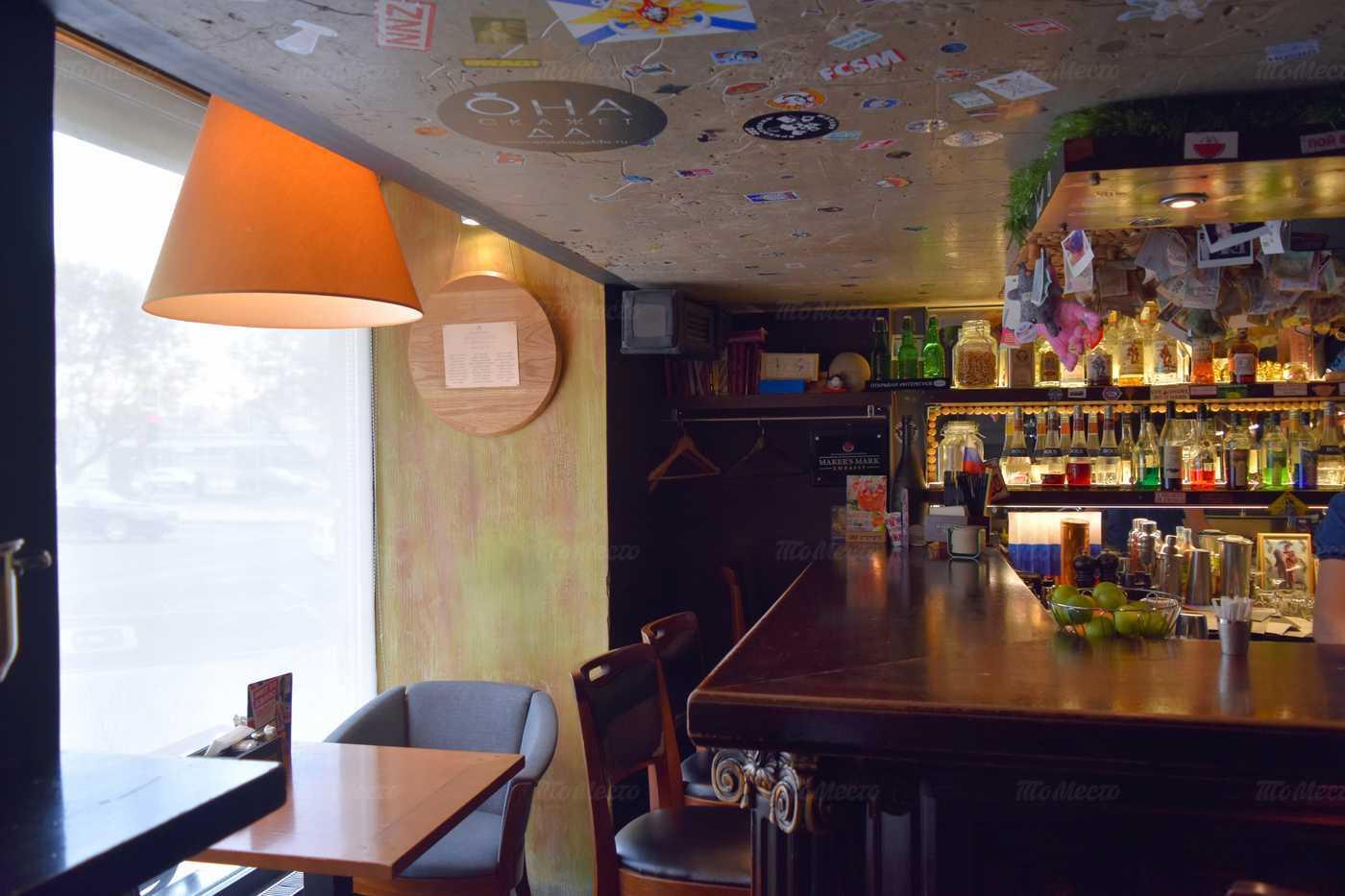 Ресторан Городское кафе 317 в Глубоком переулке фото 18
