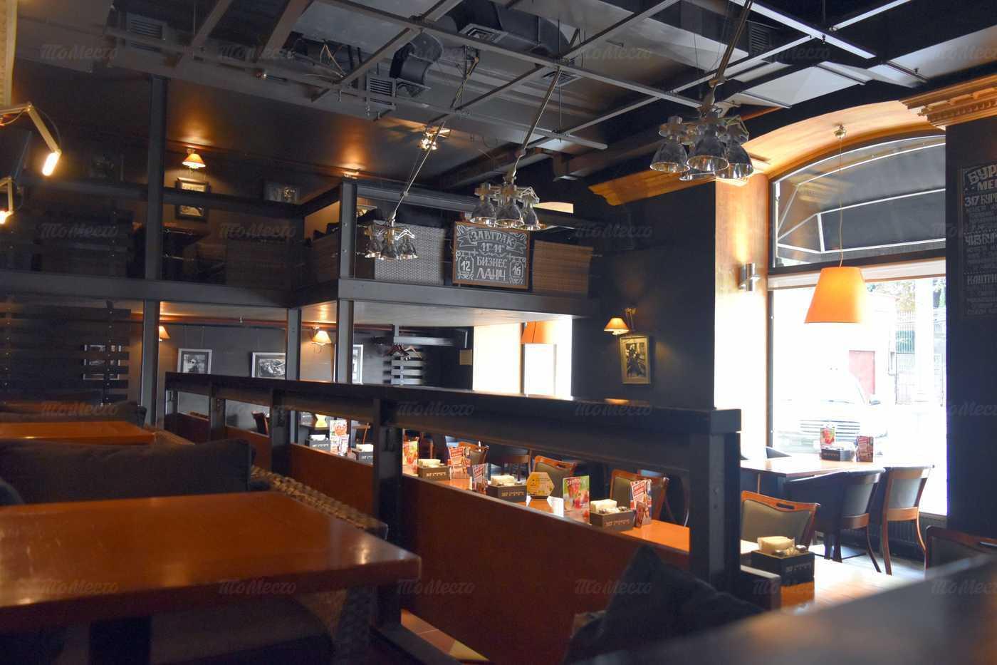 Ресторан Городское кафе 317 в Глубоком переулке фото 7