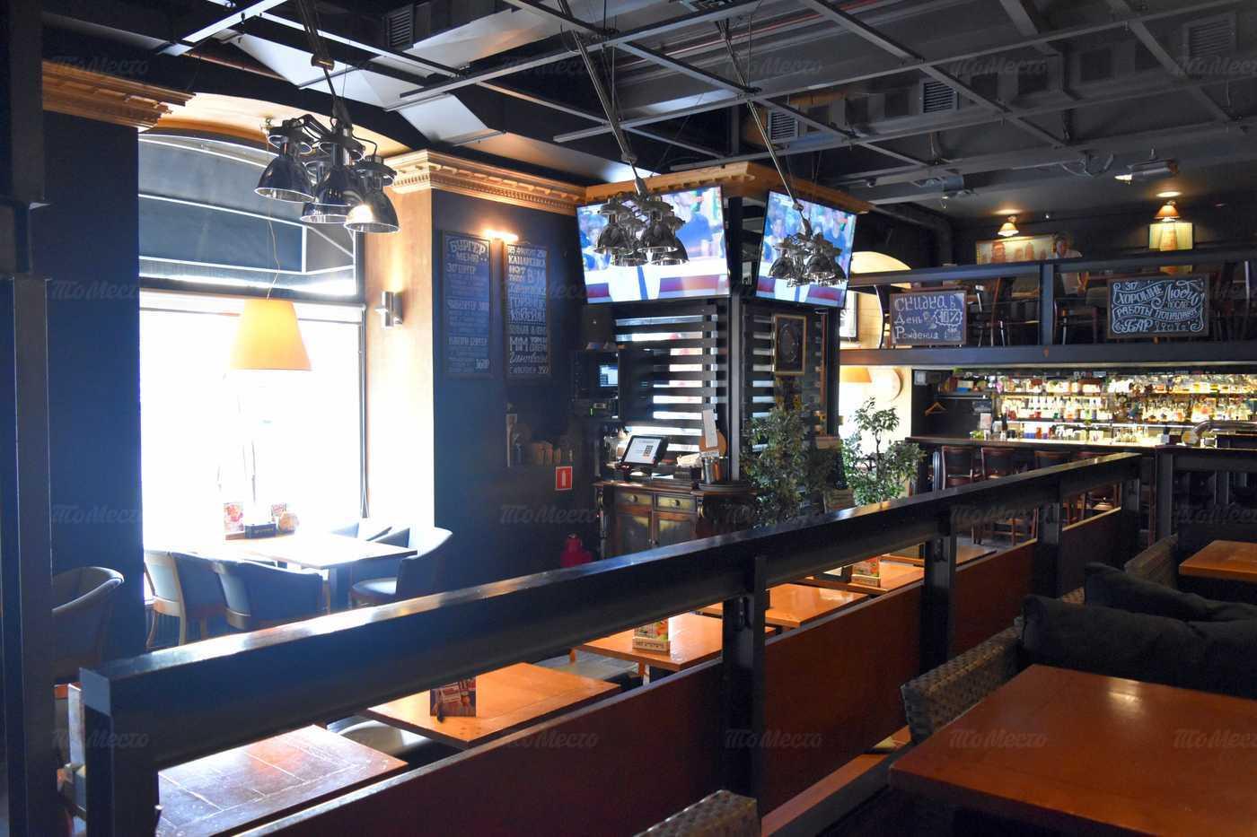 Ресторан Городское кафе 317 в Глубоком переулке фото 13