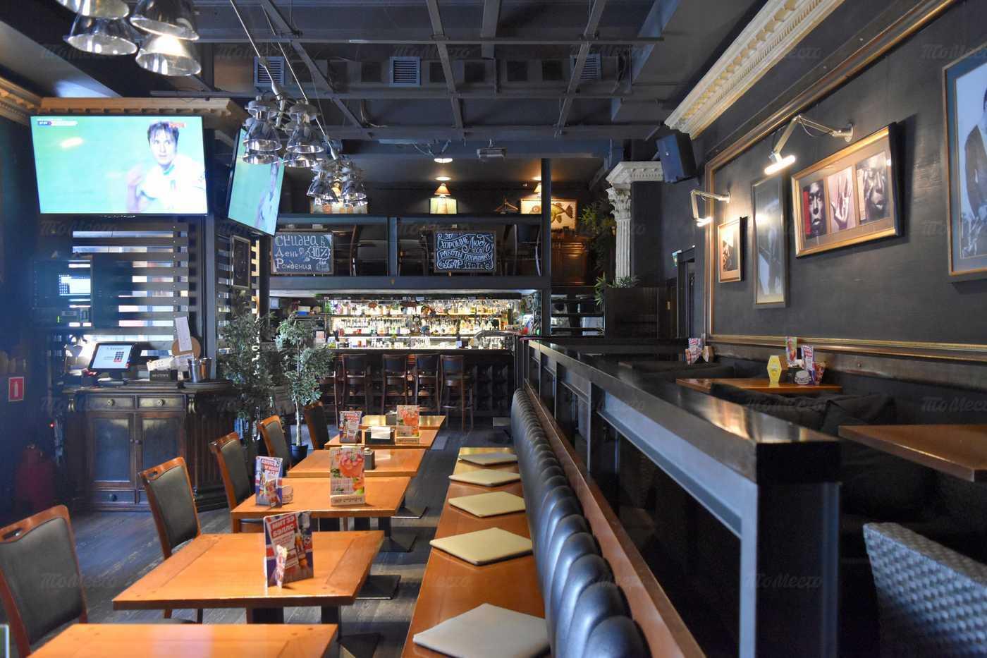 Ресторан Городское кафе 317 в Глубоком переулке фото 19