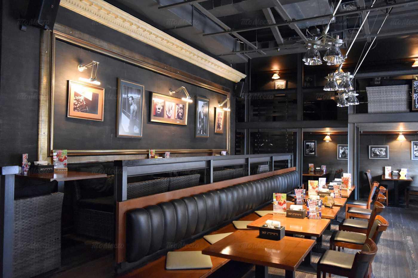 Ресторан Городское кафе 317 в Глубоком переулке фото 3