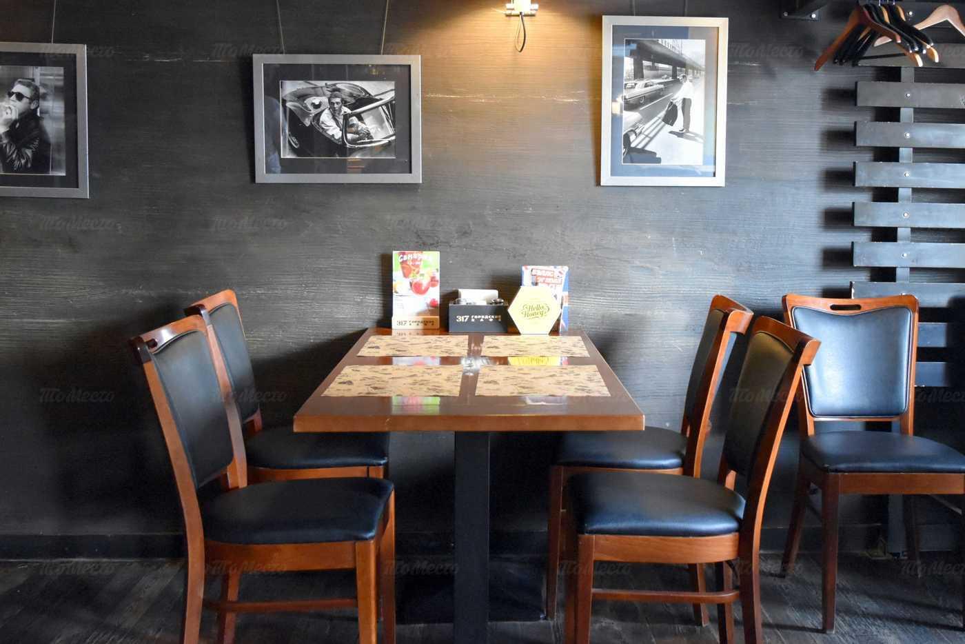 Ресторан Городское кафе 317 в Глубоком переулке фото 11