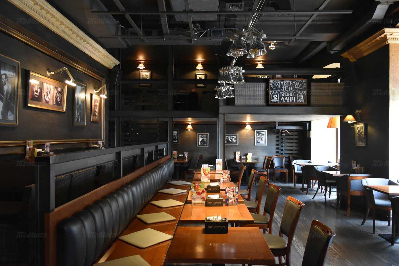 Ресторан Городское кафе 317 в Глубоком переулке фото 9