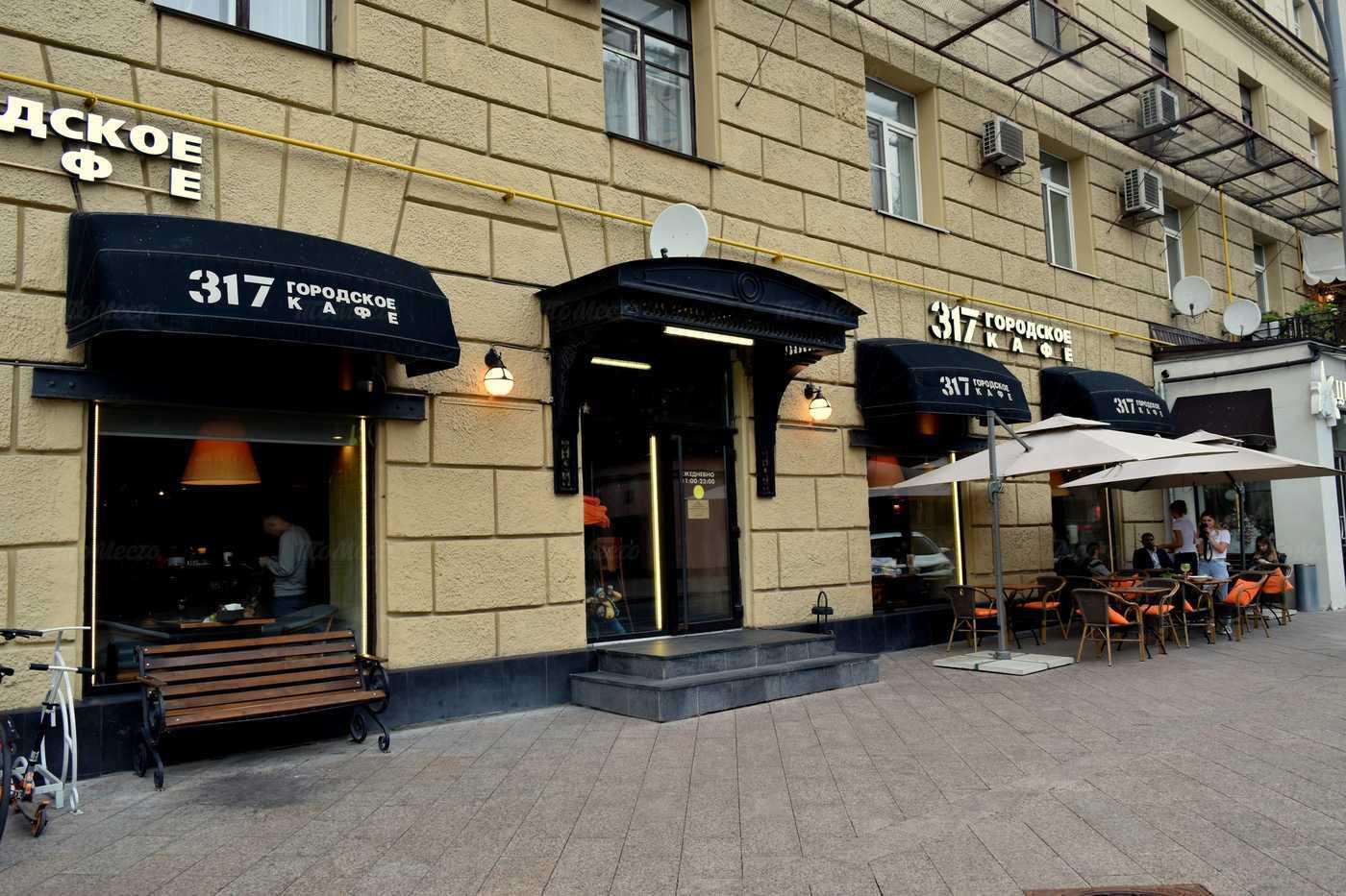 Ресторан Городское кафе 317 в Глубоком переулке фото 23
