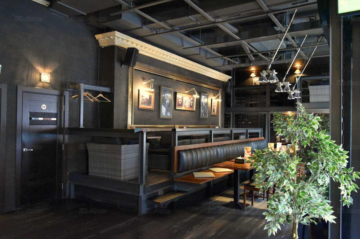 Ресторан Городское кафе 317 в Глубоком переулке фото 12