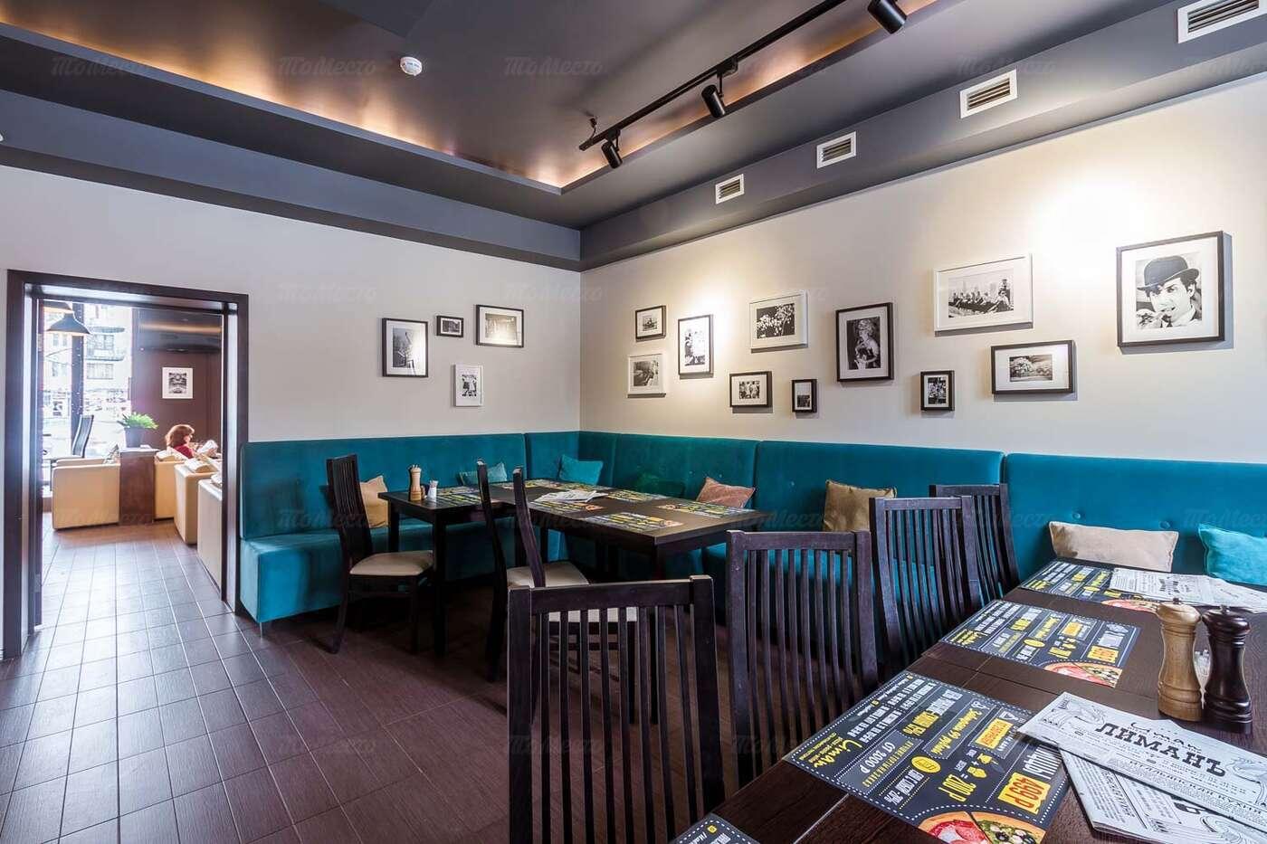 Ресторан Лиман (Liman) на Ланском шоссе фото 4