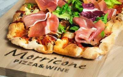 Меню ресторана Morricone pizza & wine (Морриконе пицца и вино) на улице Ленина фото 2
