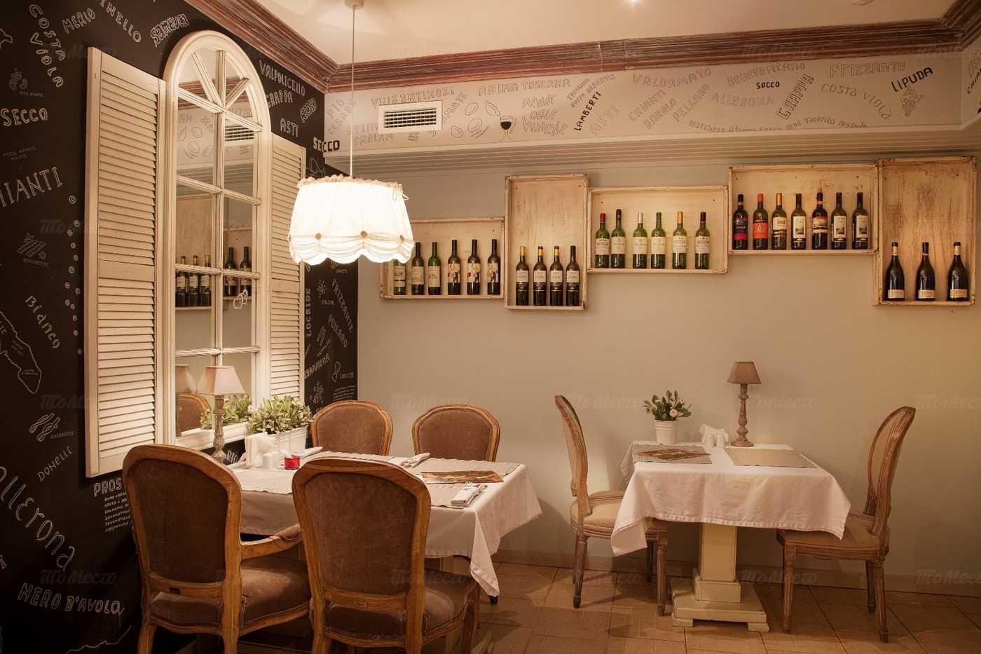 Ресторан Папа Пицциано (Papa Pizziano) на Новочеркасском проспекте фото 2