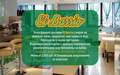 Банкетное меню ресторана El Barrio на улице Кораблестроителей фото 1