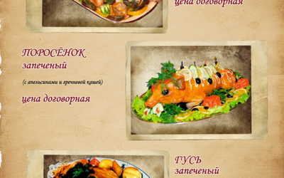 Банкетный зал кафе Гриль-клуб на улице Грибоедова фото 1