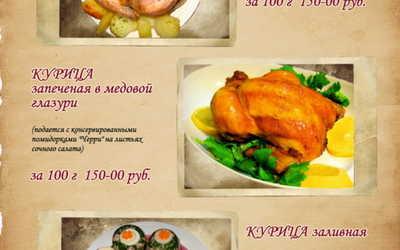 Банкетный зал кафе Гриль-клуб на улице Грибоедова фото 3