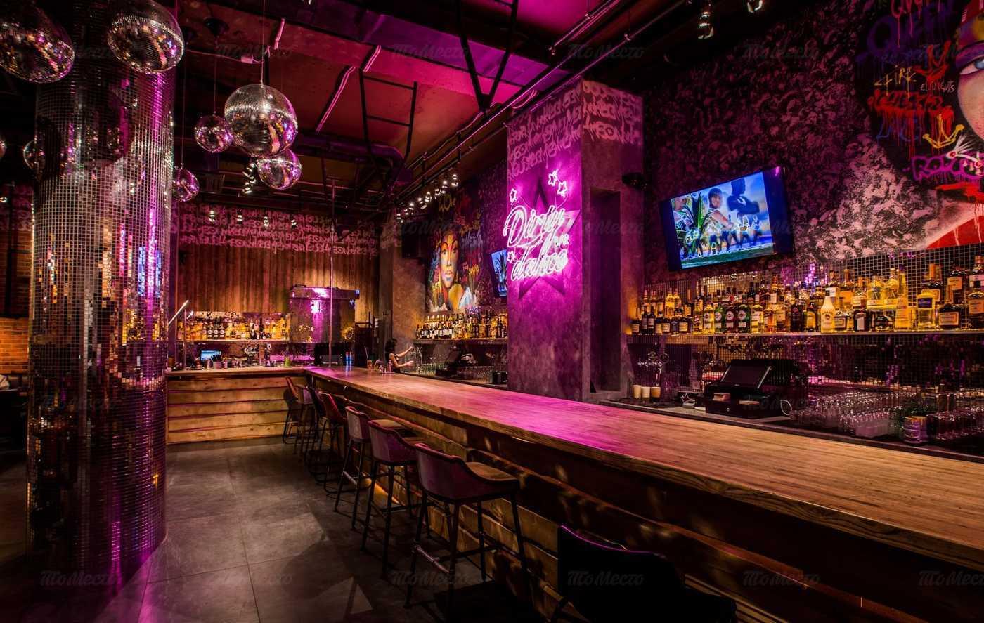 Грязные танцы клуб в москве ночные секс клубы тайланда