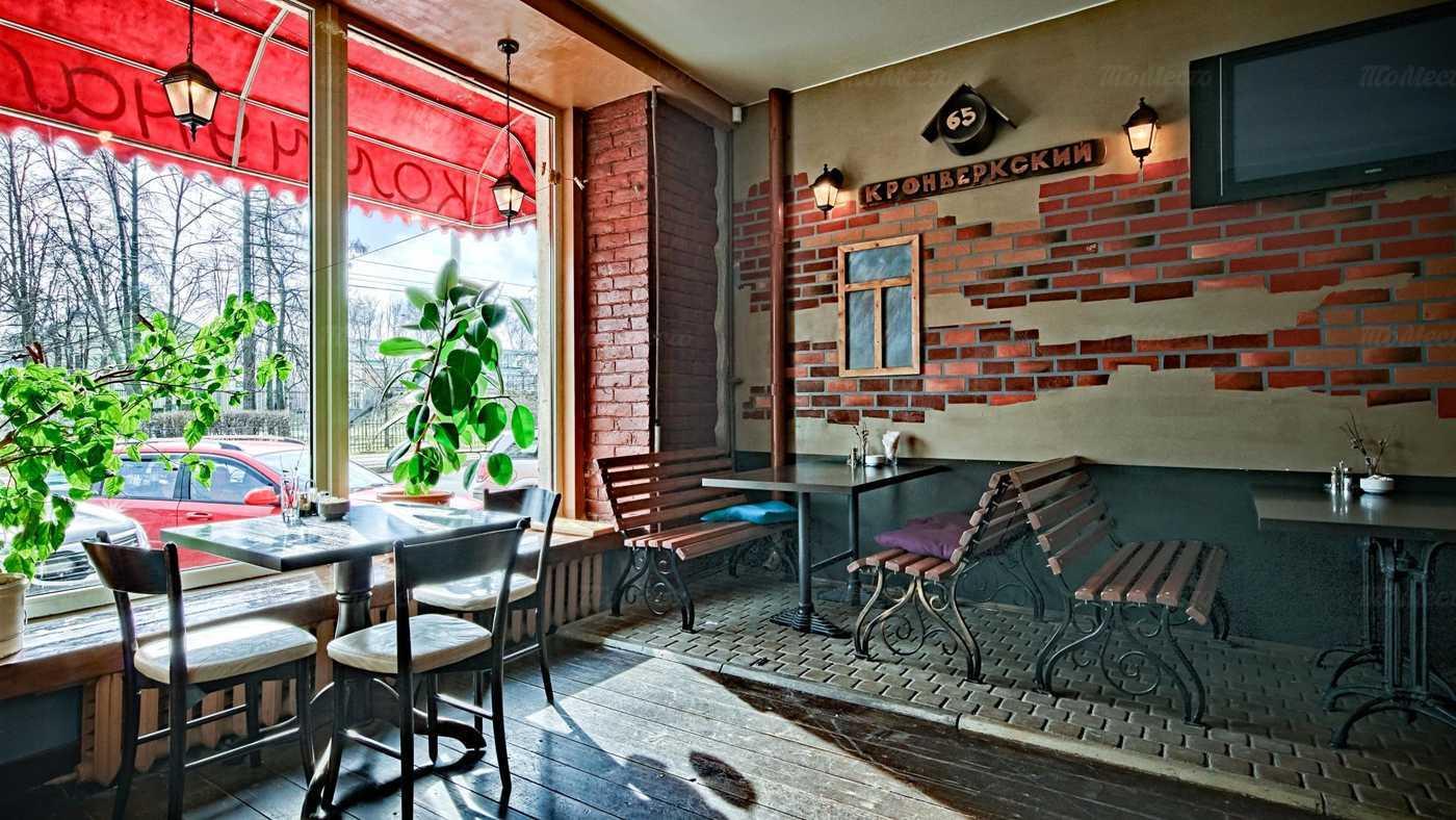 Кафе Коммунальная страна на Кронверкском проспекте фото 5