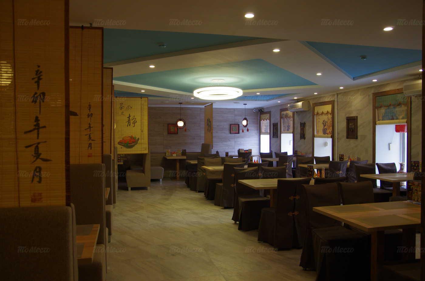 Ресторан Цзао Ван на Перекопской