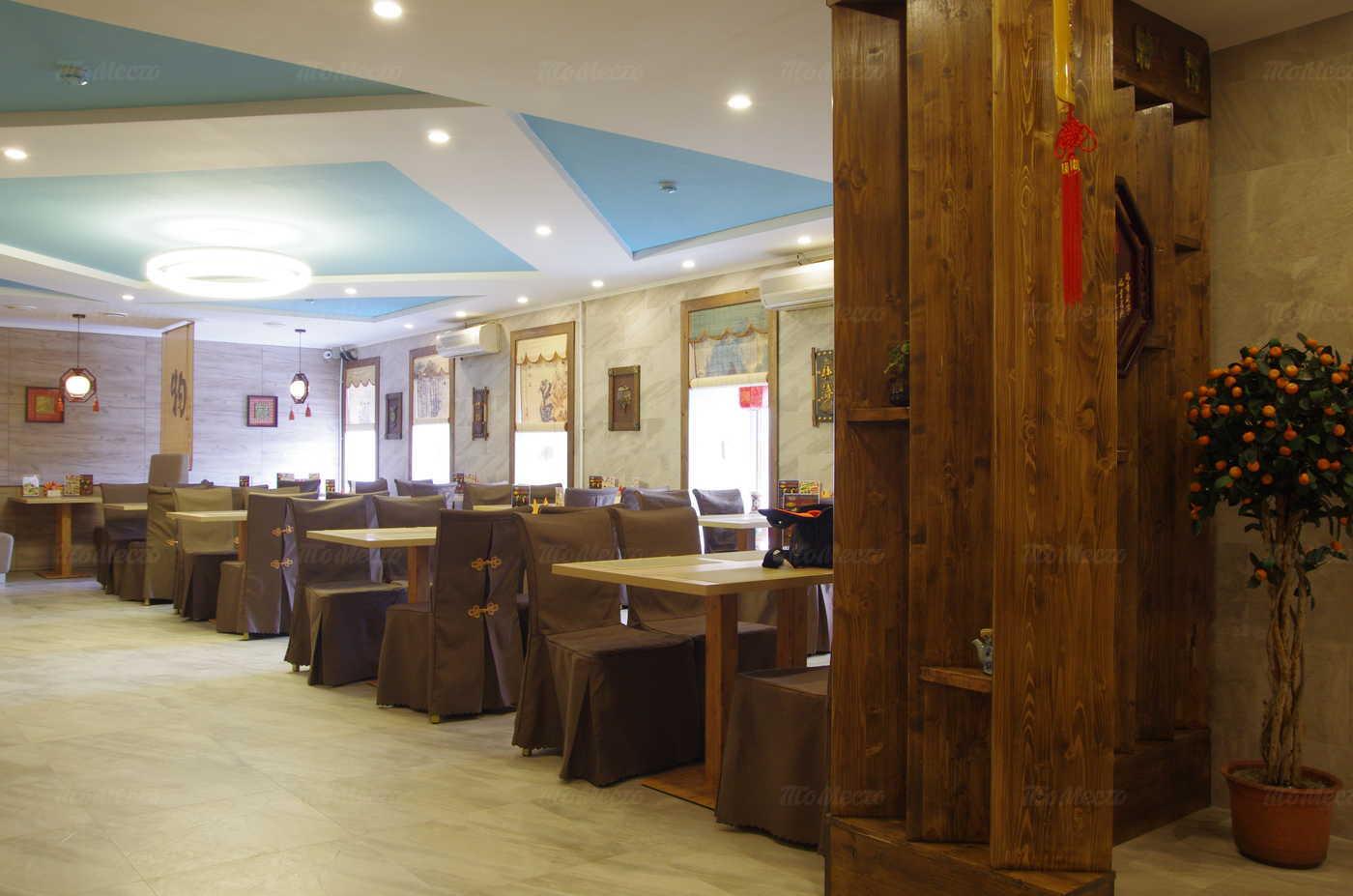 Ресторан Цзао Ван на Перекопской фото 3