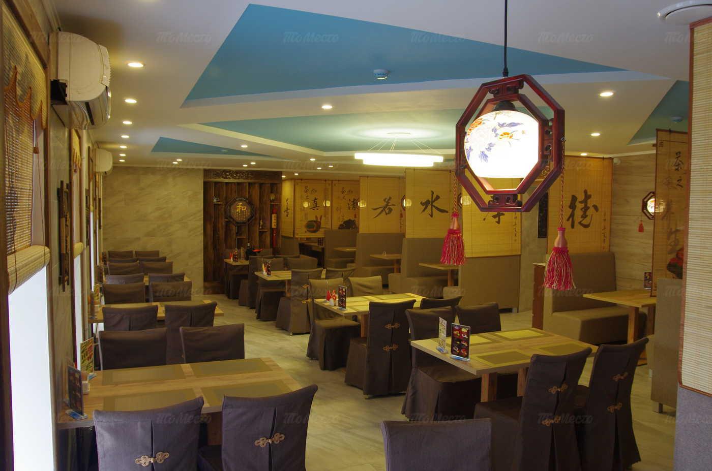 Ресторан Цзао Ван на Перекопской фото 4