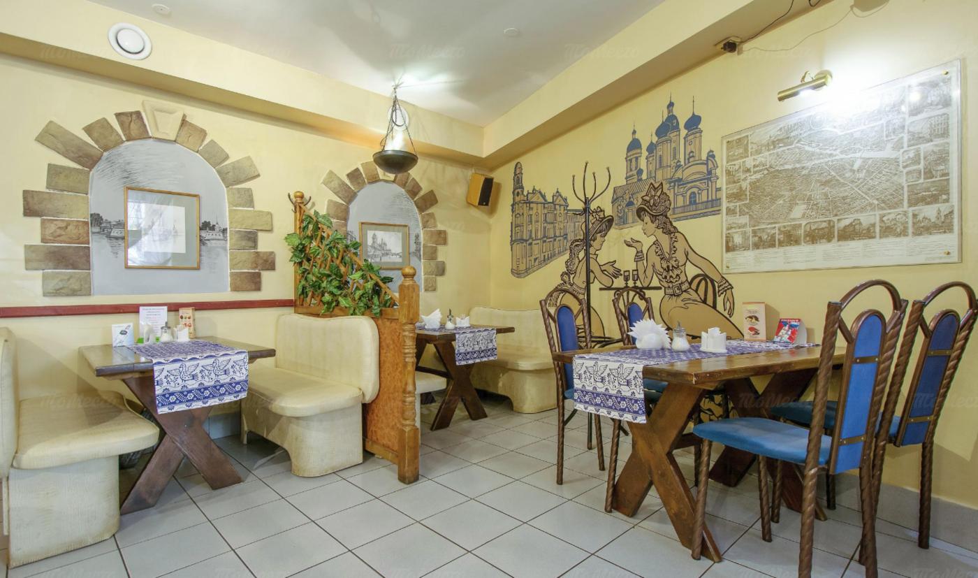 Кафе Старый город на улице Достоевского