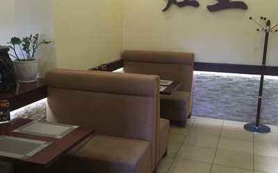 Банкетный зал ресторана Цзао Ван на Ленинском проспекте фото 3