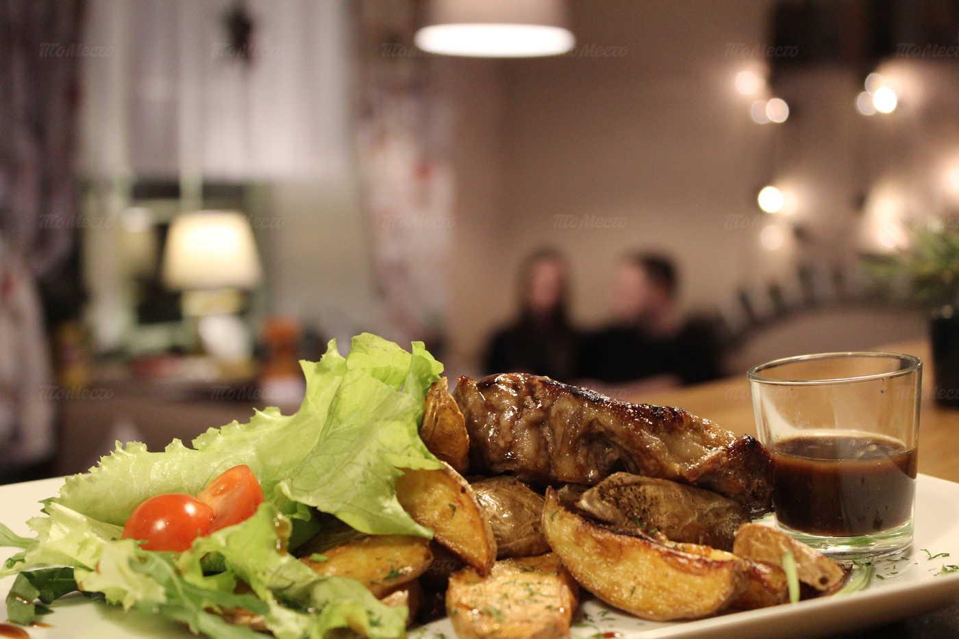 Меню ресторана Посиделки на Светлановском проспекте фото 37