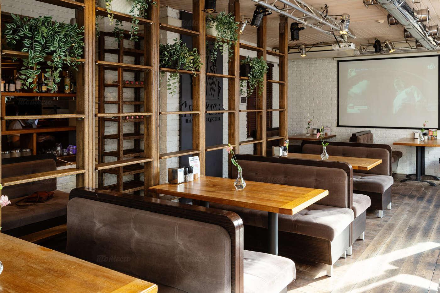 Банкеты ресторана Нью-Йорк пицца и гриль на Суворовской улице фото 8