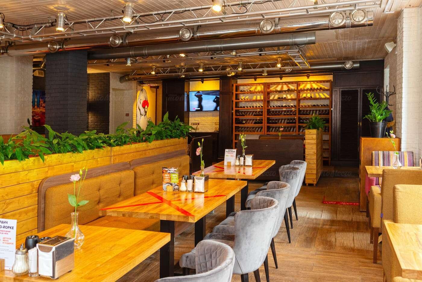 Банкеты ресторана Нью-Йорк пицца и гриль на Суворовской улице фото 13