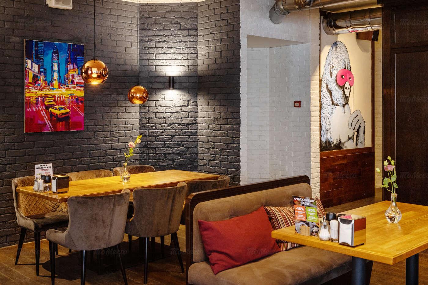 Банкеты ресторана Нью-Йорк пицца и гриль на Суворовской улице фото 5