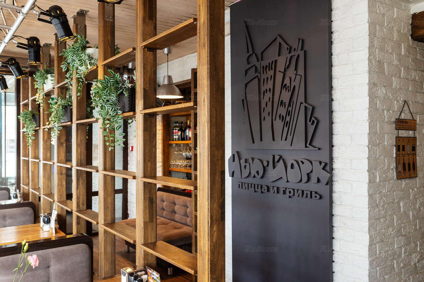 Банкеты ресторана Нью-Йорк пицца и гриль на Суворовской улице фото 9