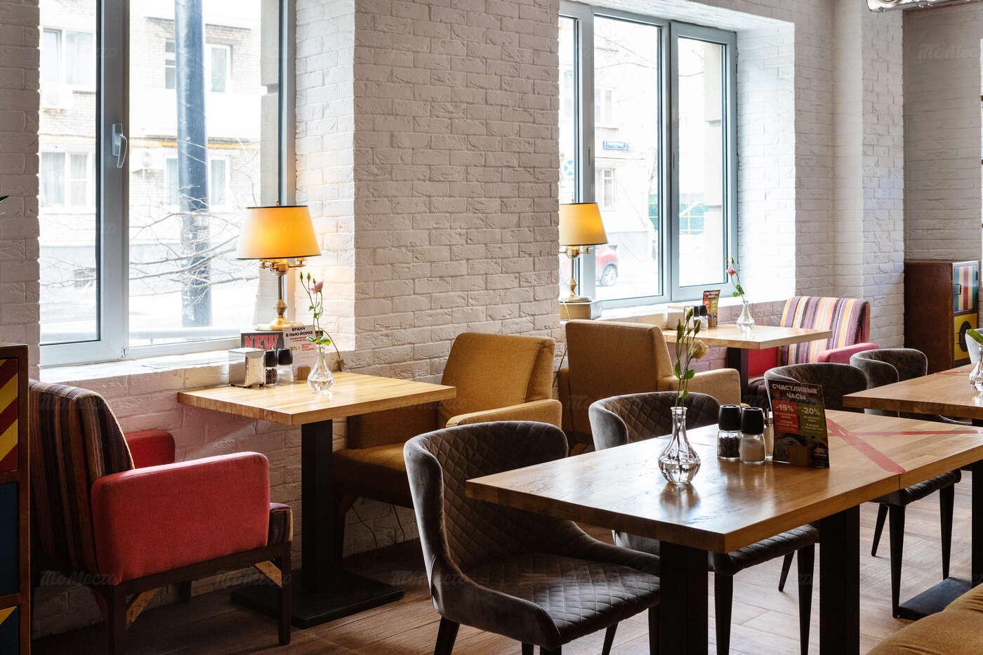 Банкеты ресторана Нью-Йорк пицца и гриль на Суворовской улице фото 3