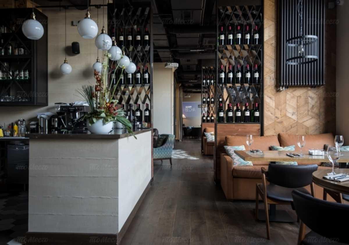 Ресторан Grill & Garden (Гриль и Гарден) на улице Народного Ополчения фото 12
