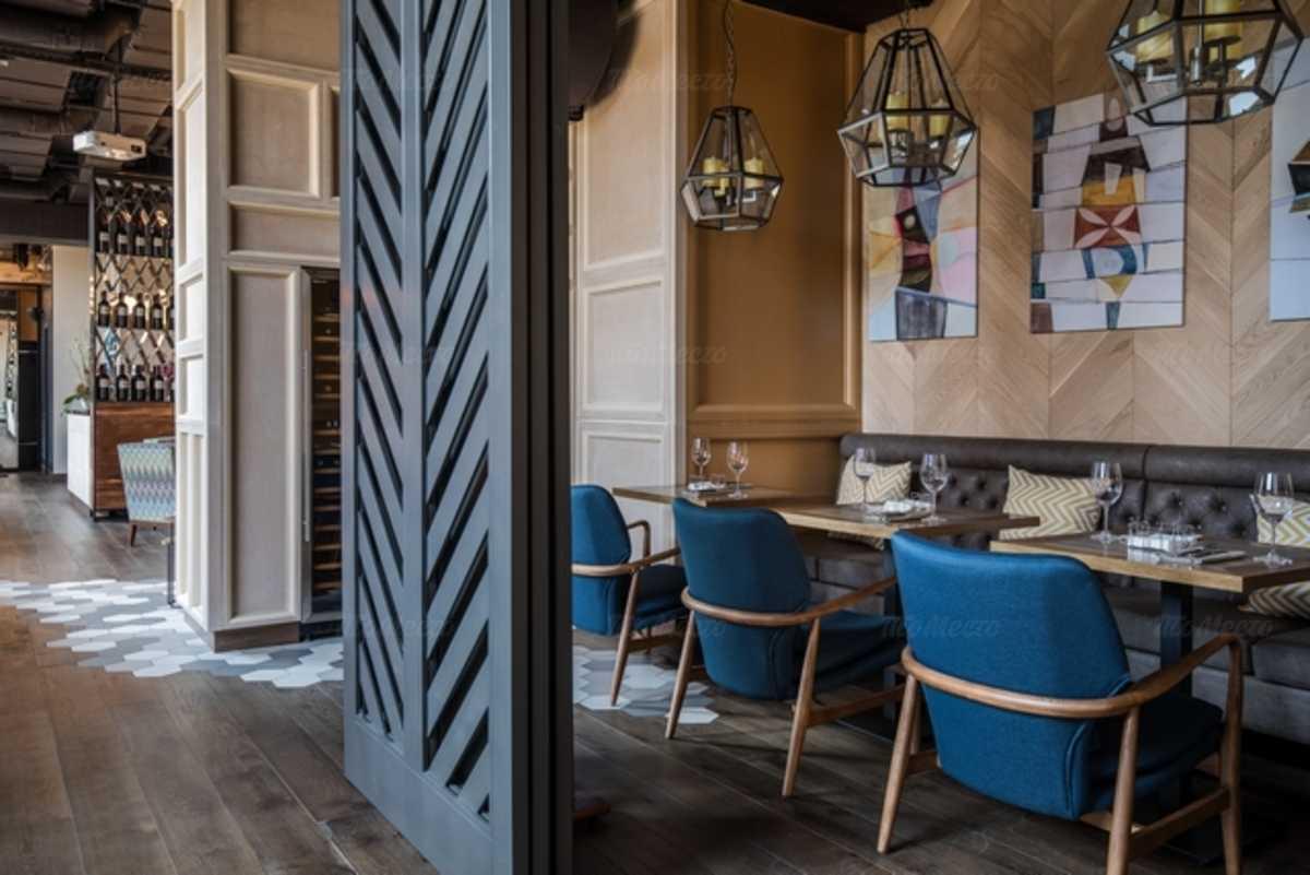 Ресторан Grill & Garden (Гриль и Гарден) на улице Народного Ополчения фото 3