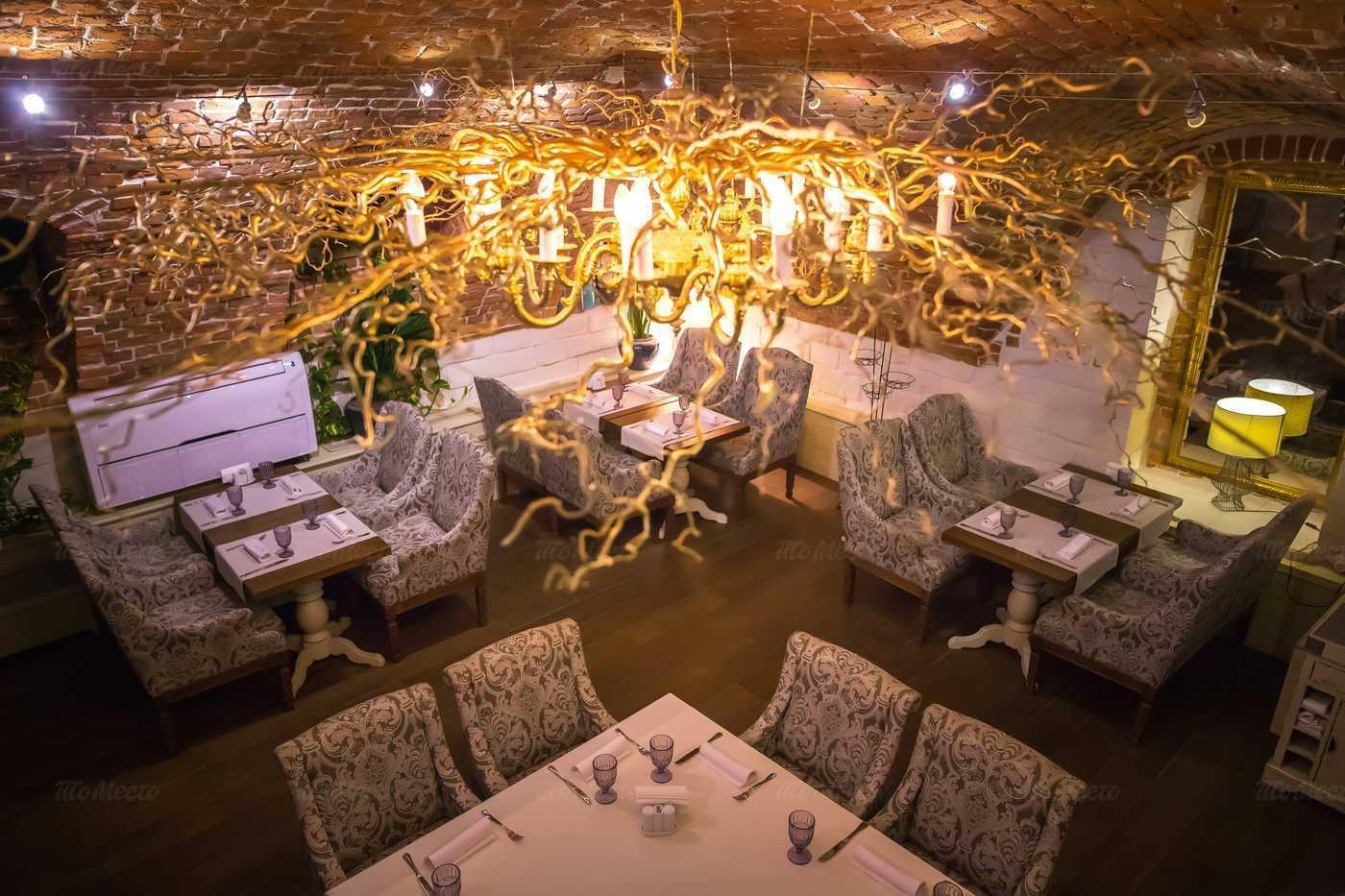 Банкеты ресторана Амбассадория на Комсомольском проспекте фото 6