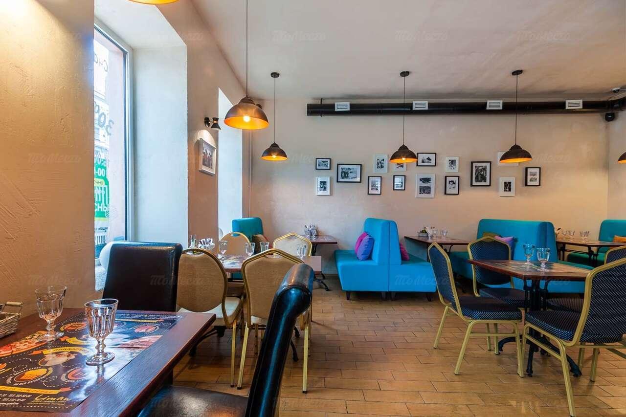 Ресторан Лиман (Liman) на улице Марата фото 5