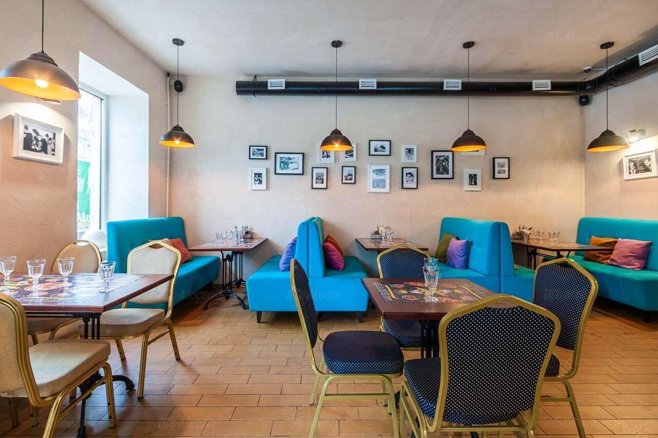 Ресторан Лиман (Liman) на улице Марата