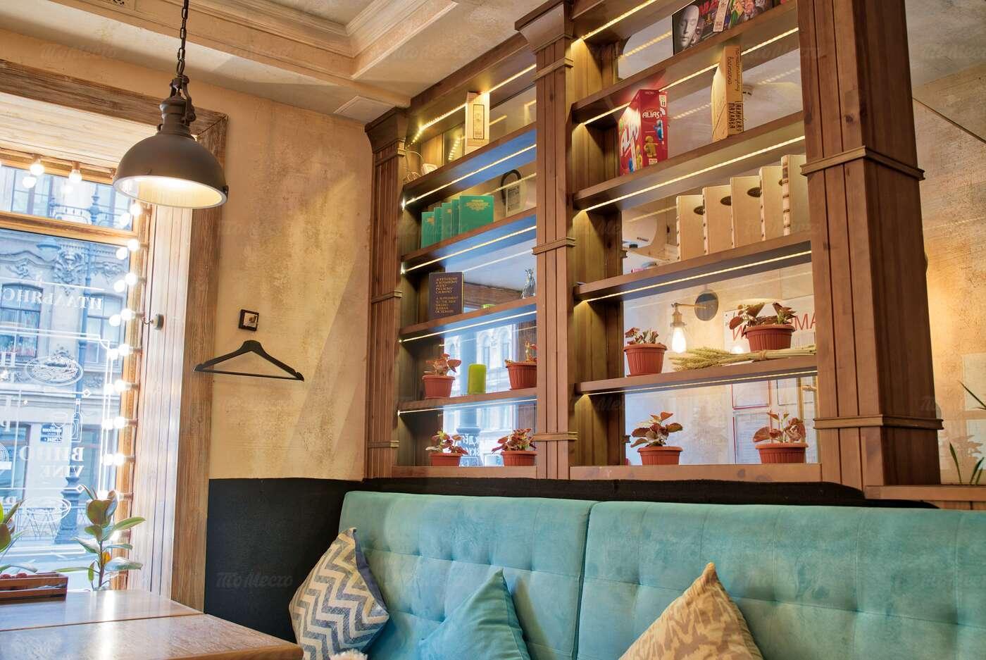 Ресторан Лиман (Liman) на улице Восстания фото 6