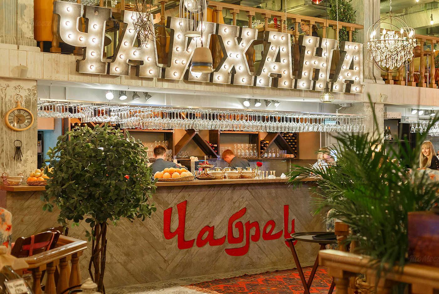 Ресторан Чайхана Чабрец на Аптекарской набережной фото 13