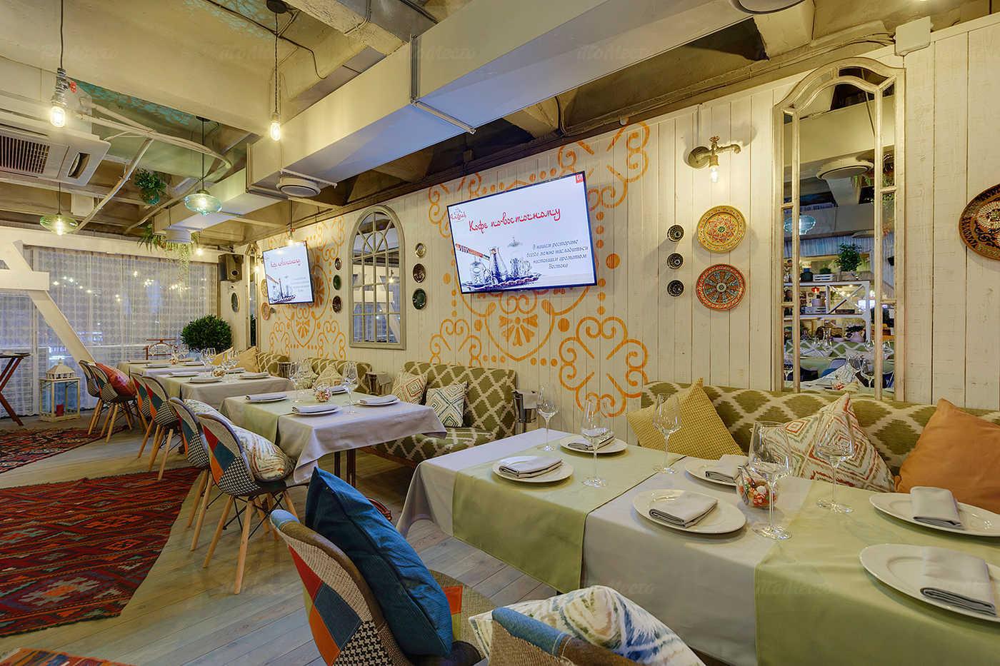 Ресторан Чайхана Чабрец на Аптекарской набережной