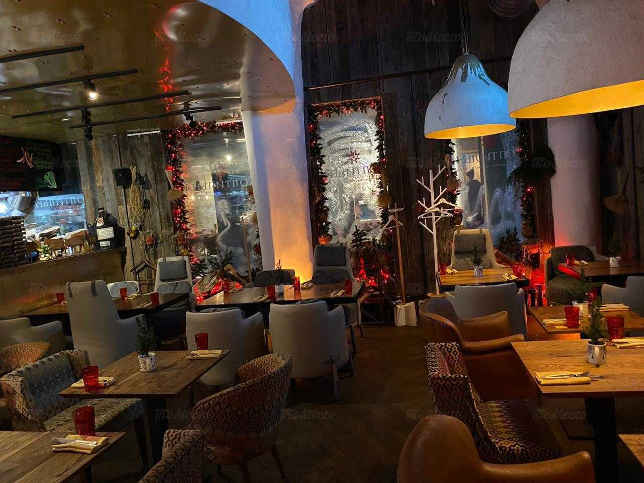 Ресторан Коптильня на Новослободской улице фото 8