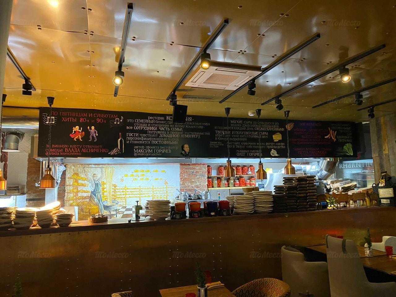 Ресторан Коптильня на Новослободской улице фото 10