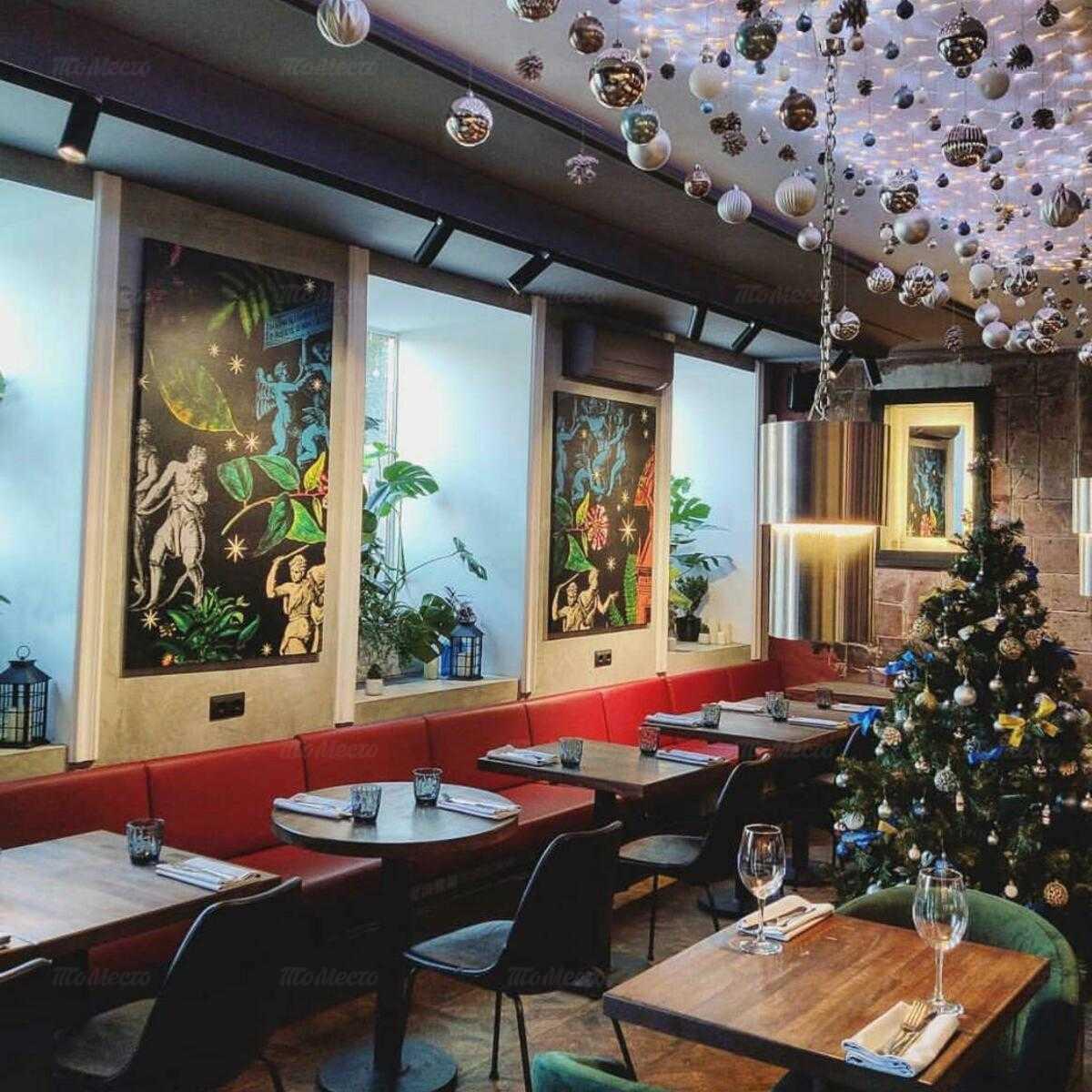 Ресторан Сажа на Лубянском проезде фото 11