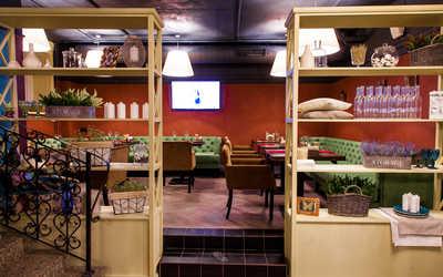Банкеты ресторана Суботица на Вайнера фото 1