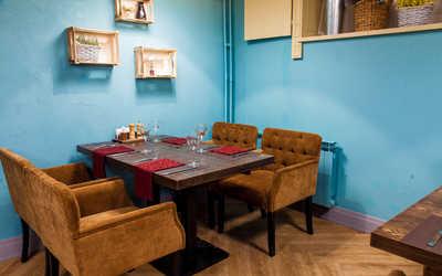 Банкеты ресторана Суботица на Вайнера фото 3