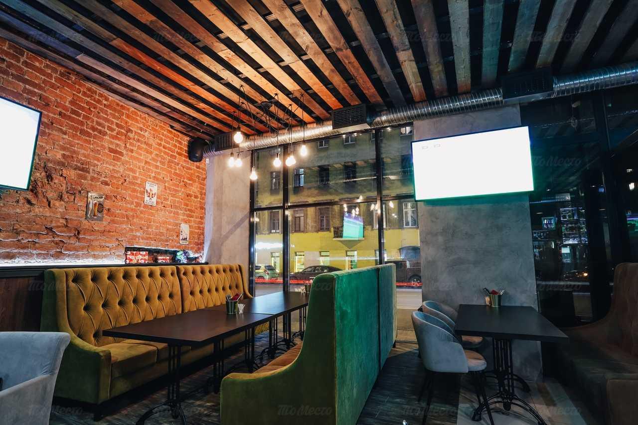 Банкеты паба Ламбик бар (Lambicbar) на Загородном проспекте фото 2