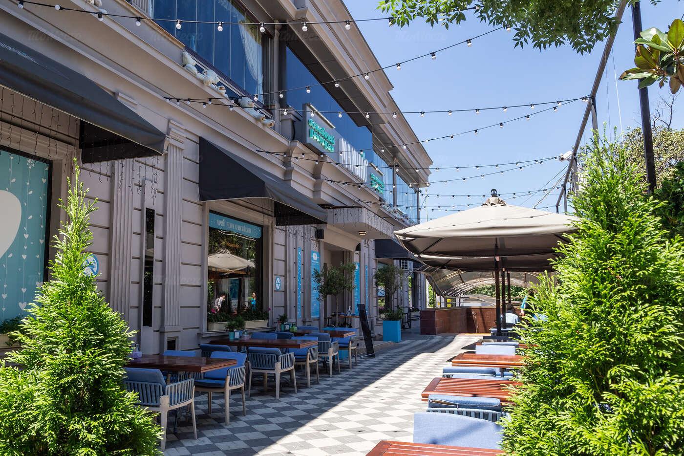 Ресторан Мамино  фото 12