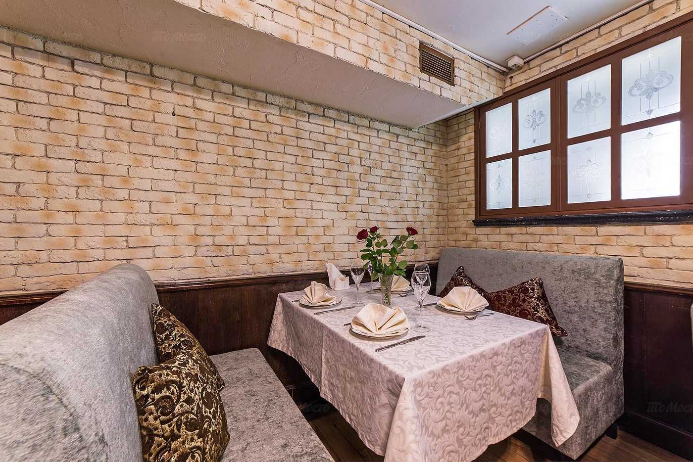 Ресторан Тамар на Караванной улице фото 8