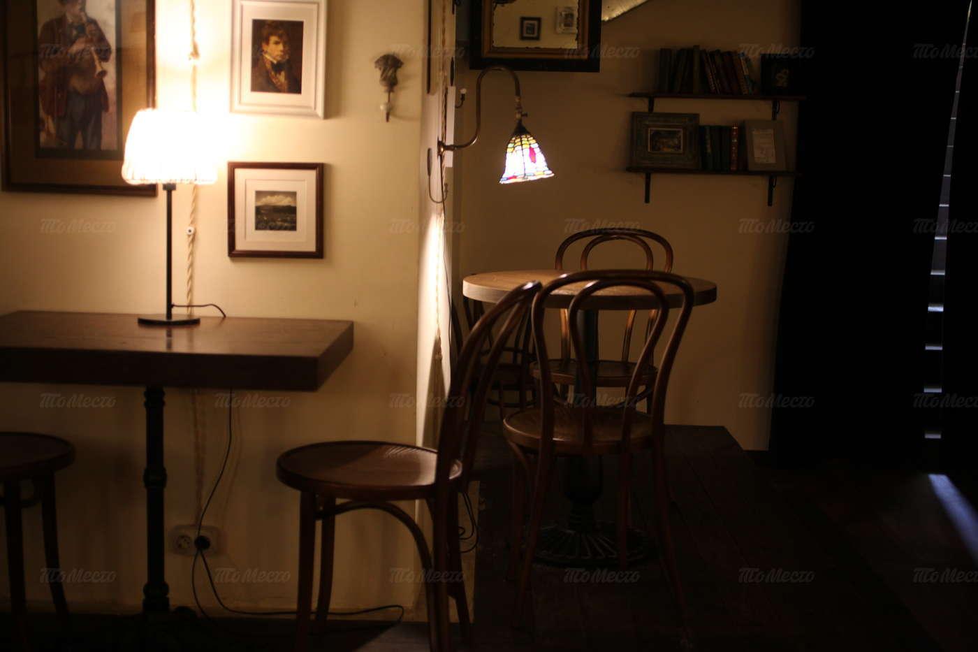 Кафе Бобры и утки на Пятницкой фото 8