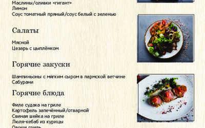 Банкетный зал ресторана CongresT на улице Гаврилова фото 1