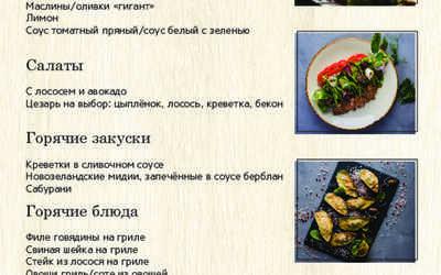 Банкетный зал ресторана CongresT на улице Гаврилова фото 2